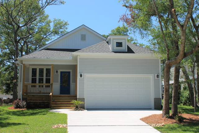 308 NE 57th Street, Oak Island, NC 28465 (MLS #100219098) :: RE/MAX Essential