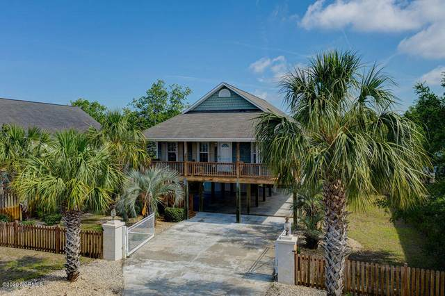 512 Lewis Drive, Carolina Beach, NC 28428 (MLS #100219268) :: Destination Realty Corp.
