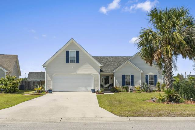 802 Torchwood Boulevard, Wilmington, NC 28411 (MLS #100219320) :: The Keith Beatty Team