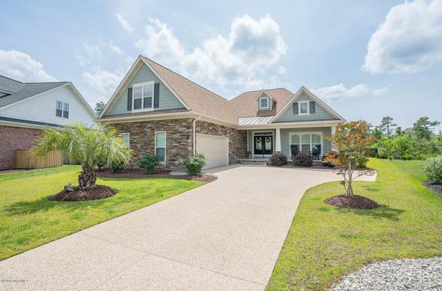 8525 Oak Abbey Trail NE, Leland, NC 28451 (MLS #100219393) :: The Keith Beatty Team