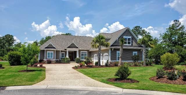 5714 Reef Landing Way, Wilmington, NC 28409 (MLS #100219404) :: David Cummings Real Estate Team