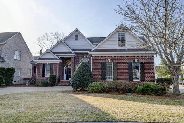 2020 Northstar Place, Wilmington, NC 28405 (MLS #100219492) :: The Chris Luther Team