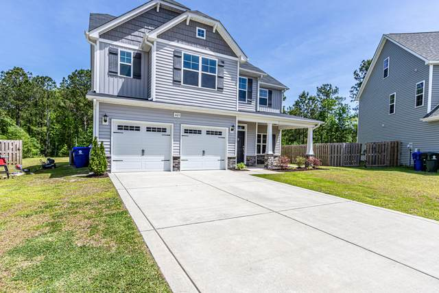 405 Water Lily Court, Hampstead, NC 28443 (MLS #100219568) :: RE/MAX Elite Realty Group