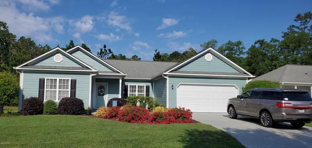 1576 Windsong Drive SW, Ocean Isle Beach, NC 28469 (MLS #100219772) :: Coldwell Banker Sea Coast Advantage