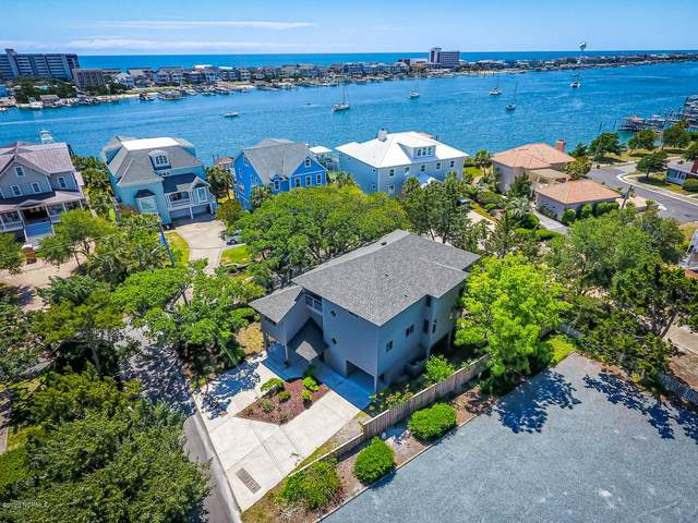 12 Auditorium Circle, Wrightsville Beach, NC 28480 (MLS #100219792) :: The Chris Luther Team