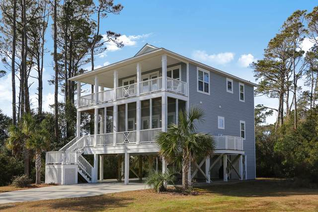 101 SE 33rd Street, Oak Island, NC 28465 (MLS #100219849) :: Carolina Elite Properties LHR