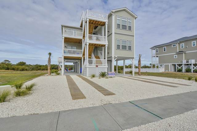 355 E Second Street, Ocean Isle Beach, NC 28469 (MLS #100219856) :: Thirty 4 North Properties Group