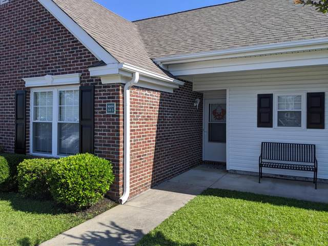 3009 Lauren Place Drive #103, Wilmington, NC 28405 (MLS #100219938) :: The Chris Luther Team