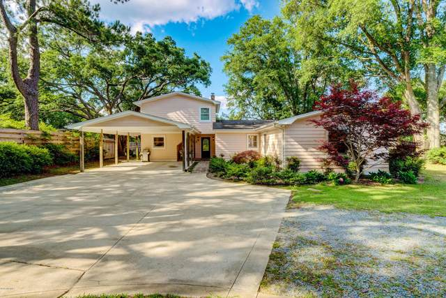 551 Trails End Road, Wilmington, NC 28409 (MLS #100220219) :: The Keith Beatty Team