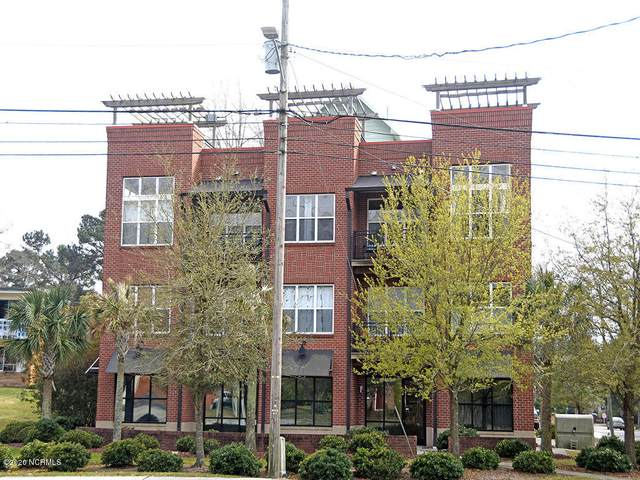 2906 Market Street #6, Wilmington, NC 28403 (MLS #100220279) :: RE/MAX Elite Realty Group