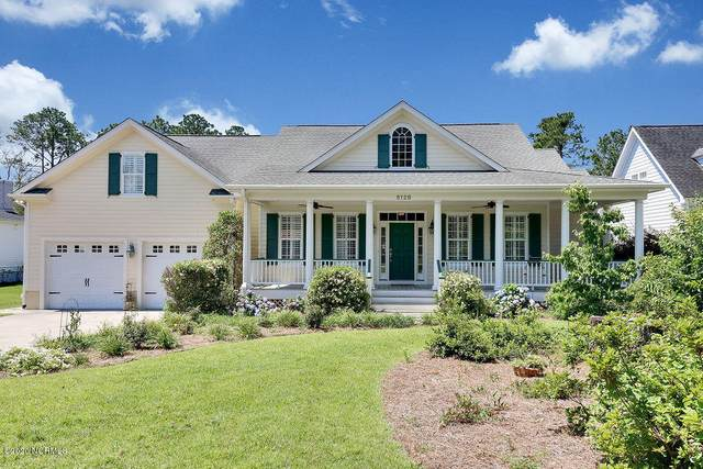 5128 Fernwood Drive, Southport, NC 28461 (MLS #100220779) :: Thirty 4 North Properties Group