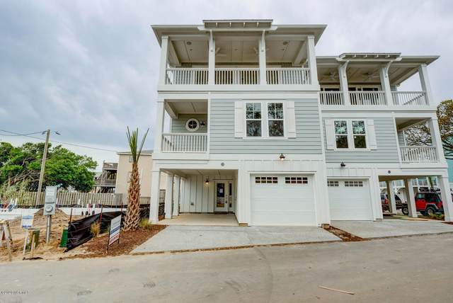 221 Red Lewis Drive #6, Kure Beach, NC 28449 (MLS #100221355) :: The Keith Beatty Team