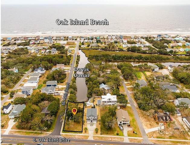 3907 E Oak Island Drive, Oak Island, NC 28465 (MLS #100222047) :: Coldwell Banker Sea Coast Advantage