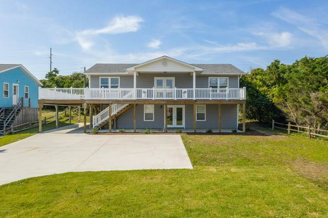 5312 Ocean Drive, Emerald Isle, NC 28594 (MLS #100222063) :: The Oceanaire Realty