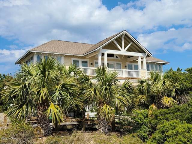 6 Wild Bean Court, Bald Head Island, NC 28461 (MLS #100222955) :: The Chris Luther Team