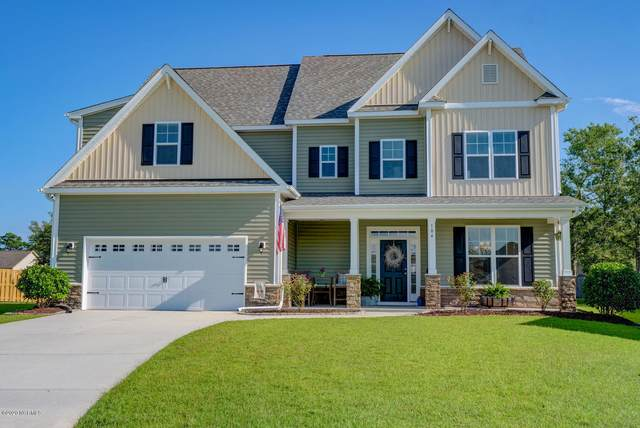 104 S Lamplighters Walk, Hampstead, NC 28443 (MLS #100223695) :: The Chris Luther Team