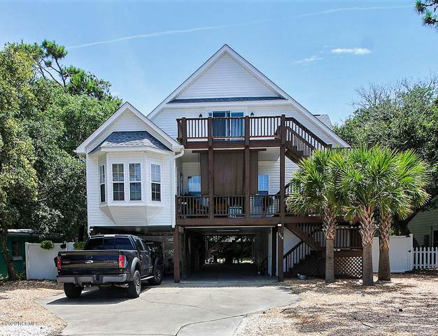 314 Sherrill Street, Oak Island, NC 28465 (MLS #100223981) :: Carolina Elite Properties LHR