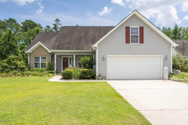7401 Haven Way, Wilmington, NC 28411 (MLS #100224375) :: The Keith Beatty Team