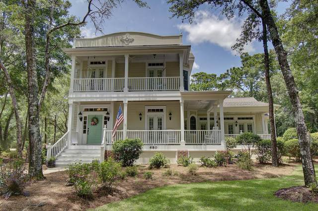 680 N Seascape Boulevard SW, Holden Beach, NC 28462 (MLS #100224525) :: RE/MAX Essential