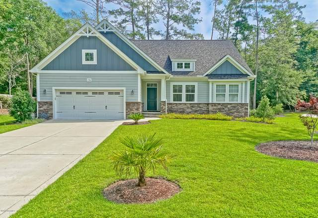1596 Colonist Square SW, Ocean Isle Beach, NC 28469 (MLS #100224820) :: The Cheek Team
