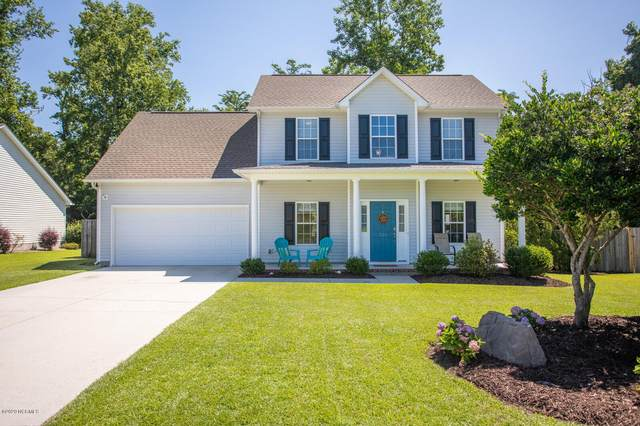 220 Planters Court, Leland, NC 28451 (MLS #100224970) :: RE/MAX Elite Realty Group