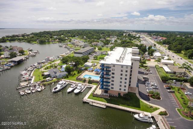 4425 Arendell Street #501, Morehead City, NC 28557 (MLS #100225265) :: RE/MAX Essential
