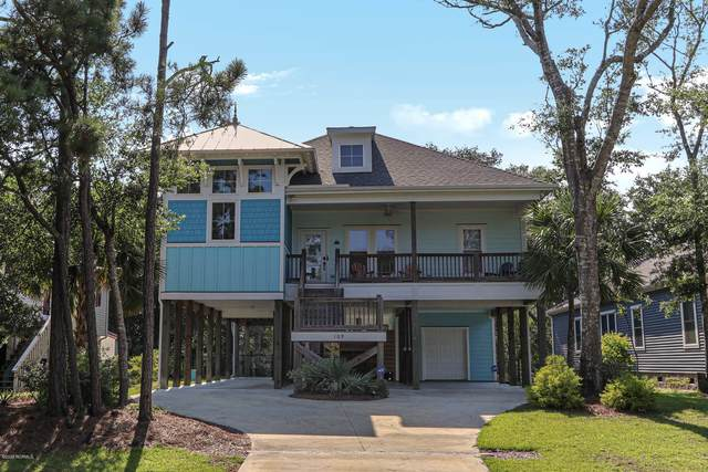 109 NE 43rd Street, Oak Island, NC 28465 (MLS #100225346) :: The Cheek Team