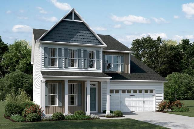 2100 Blue Spruce Drive, Winnabow, NC 28479 (MLS #100225526) :: Carolina Elite Properties LHR