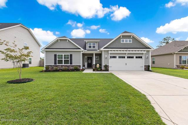 131 Oyster Landing Drive, Sneads Ferry, NC 28460 (MLS #100225831) :: RE/MAX Elite Realty Group