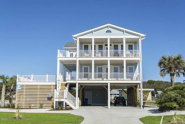 506 Ocean Drive, Oak Island, NC 28465 (MLS #100225911) :: Carolina Elite Properties LHR