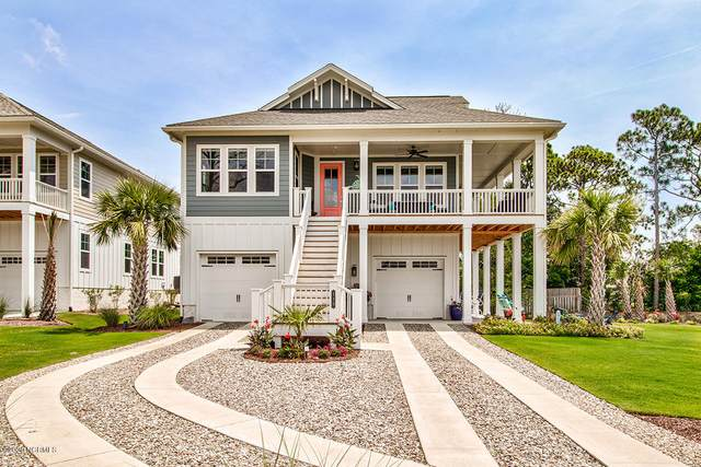 113 Coral Tulip Court, Wilmington, NC 28412 (MLS #100225999) :: Destination Realty Corp.