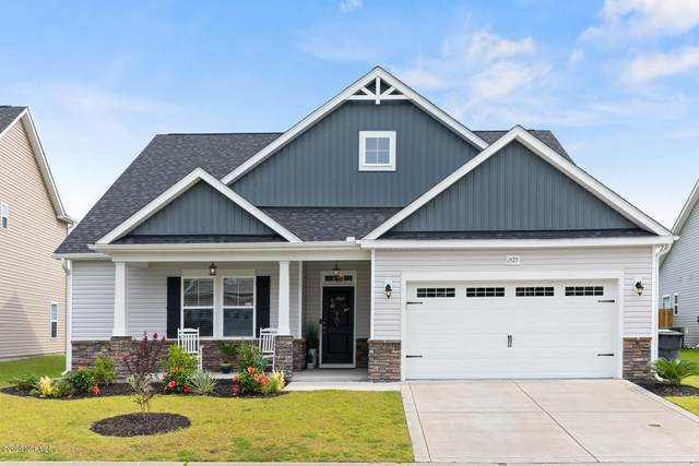 1525 Eastbourne Drive, Wilmington, NC 28411 (MLS #100226071) :: Thirty 4 North Properties Group