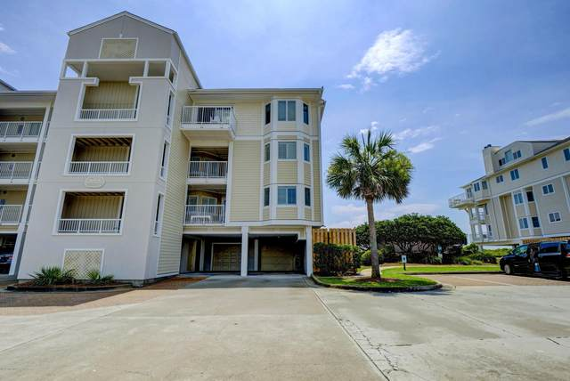 2512 N Lumina Avenue Bldg G - 1E, Wrightsville Beach, NC 28480 (MLS #100226135) :: The Keith Beatty Team