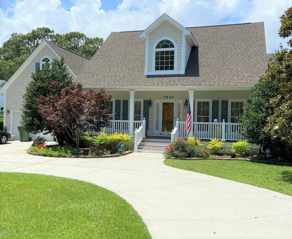 7830 Masonboro Sound Road, Wilmington, NC 28409 (MLS #100226399) :: Vance Young and Associates