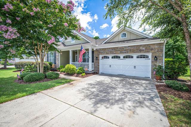320 Julia Drive, Wilmington, NC 28412 (MLS #100226436) :: The Chris Luther Team