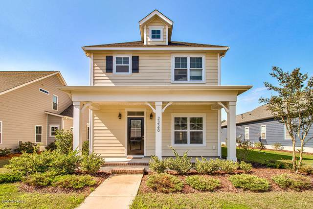 2228 Lakeside Circle, Wilmington, NC 28401 (MLS #100226476) :: The Chris Luther Team