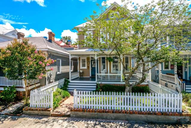 505 S Front Street, Wilmington, NC 28401 (MLS #100226481) :: Coldwell Banker Sea Coast Advantage