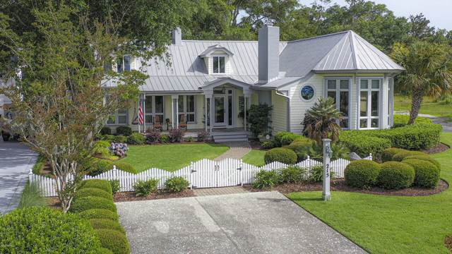 215 Summer Rest Road, Wilmington, NC 28405 (MLS #100226499) :: Berkshire Hathaway HomeServices Hometown, REALTORS®