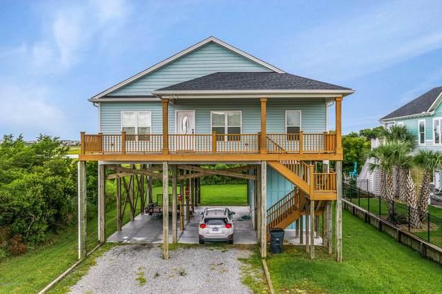 151 Sailfish Drive, Holden Beach, NC 28462 (MLS #100226531) :: RE/MAX Elite Realty Group