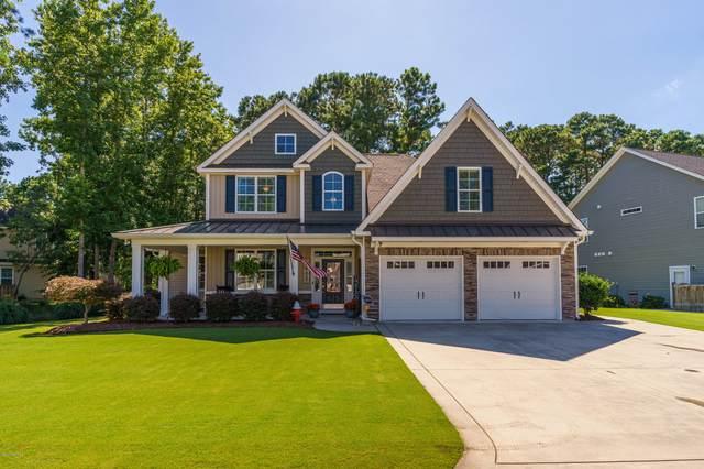 832 Ovates Lane, Wilmington, NC 28409 (MLS #100226556) :: RE/MAX Elite Realty Group