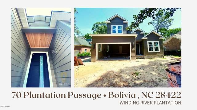 70 Plantation Passage Drive SE, Bolivia, NC 28422 (MLS #100226882) :: Courtney Carter Homes