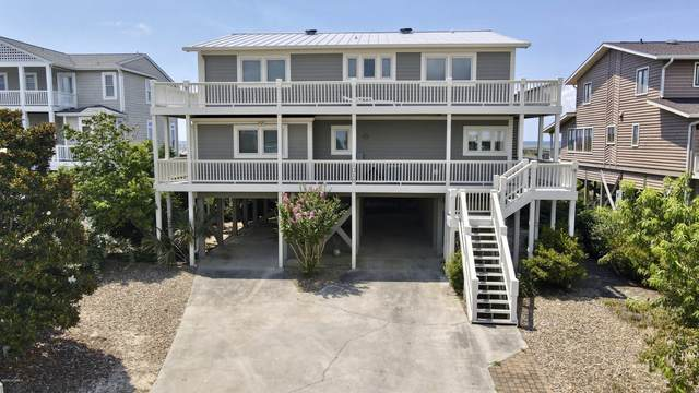 1315 Ocean Boulevard W, Holden Beach, NC 28462 (MLS #100227208) :: David Cummings Real Estate Team