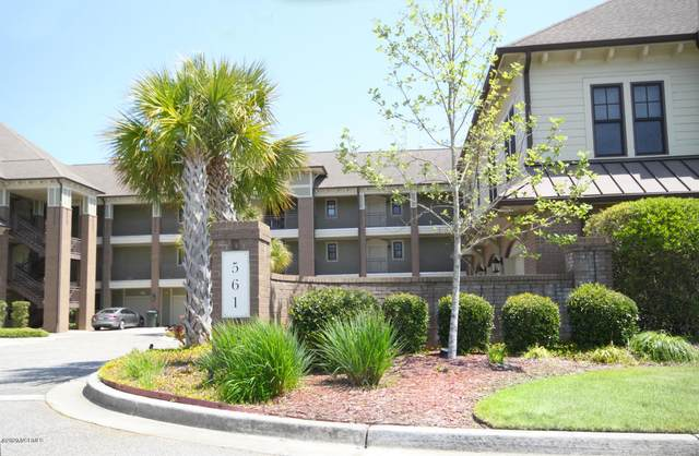 561 Garden Terrace Drive #303, Wilmington, NC 28405 (MLS #100227958) :: RE/MAX Elite Realty Group