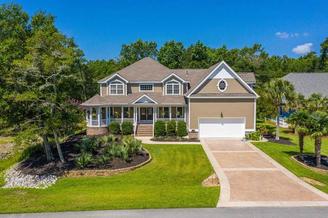 2109 Oyster Harbour Parkway SW, Supply, NC 28462 (MLS #100228165) :: The Keith Beatty Team