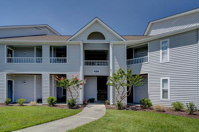 4106 Breezewood Drive #202, Wilmington, NC 28412 (MLS #100228447) :: The Chris Luther Team