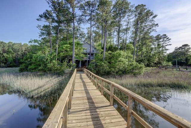 325 E Blackbeard Road, Wilmington, NC 28409 (MLS #100228455) :: The Chris Luther Team