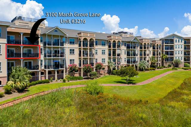 3100 Marsh Grove Lane #3216, Southport, NC 28461 (MLS #100228488) :: Welcome Home Realty
