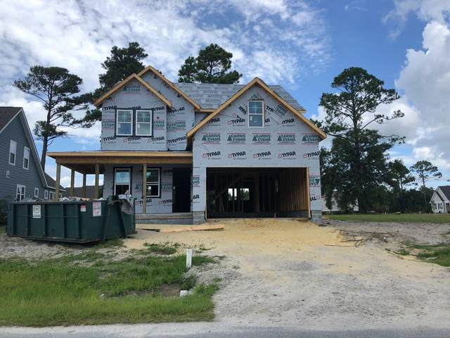 302 Lanyard Drive, Newport, NC 28570 (MLS #100228614) :: The Rising Tide Team