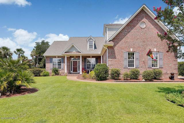 1013 Natural Springs Way, Leland, NC 28451 (MLS #100228753) :: The Keith Beatty Team