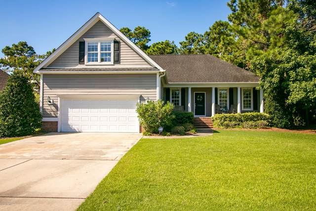 7000 Cayman Court, Wilmington, NC 28405 (MLS #100229075) :: The Keith Beatty Team